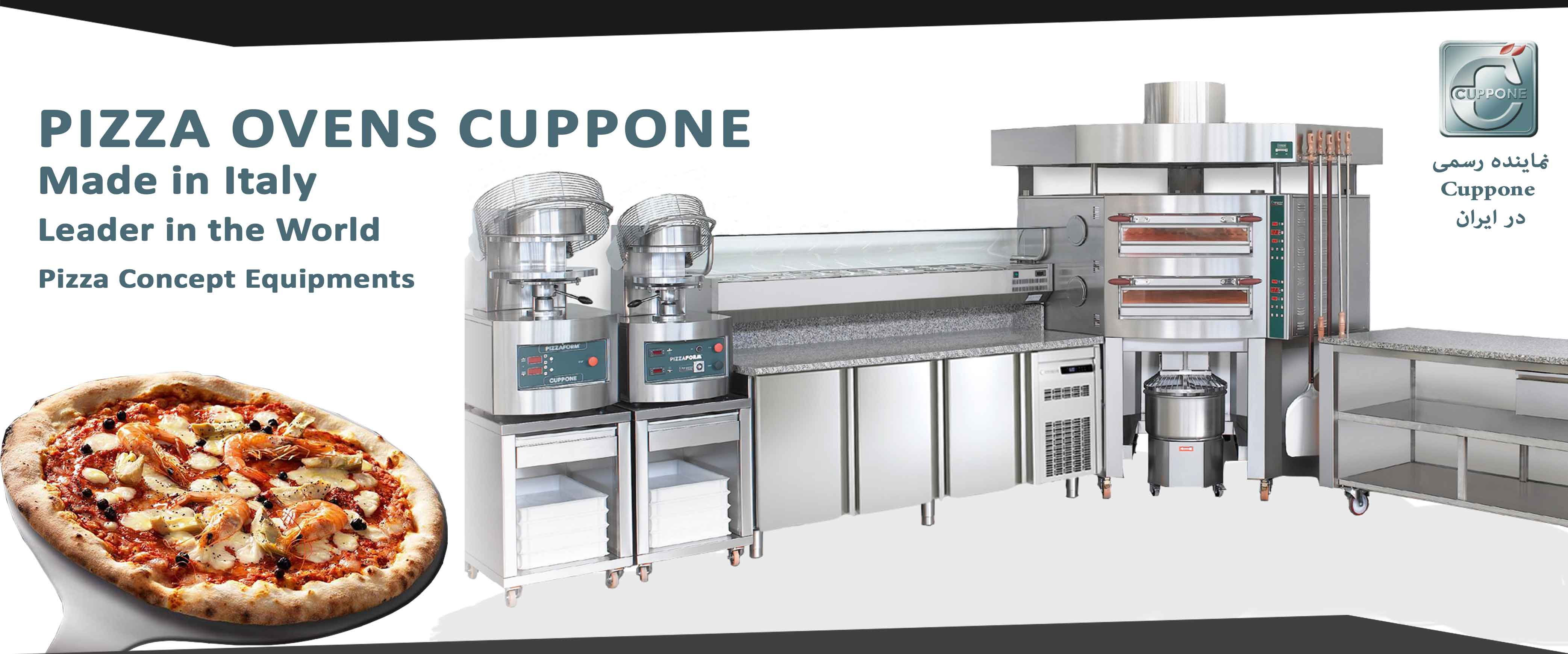 Cuppone all
